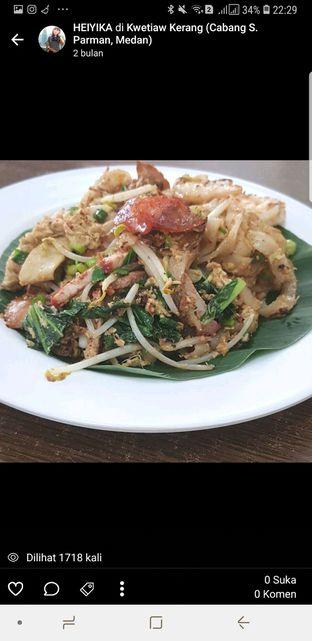 Foto - Makanan di Kwetiaw Kerang Singapore oleh heiyika