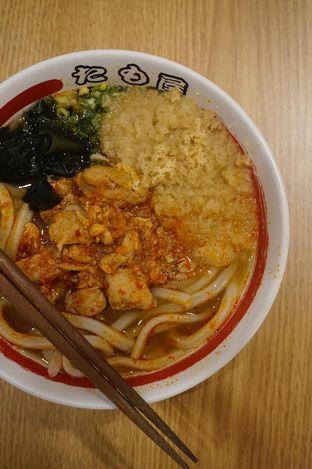 Foto 3 - Makanan di Tamoya Udon oleh yudistira ishak abrar