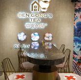 Foto di Ben Gong's Tea