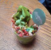 Foto Frozen Yoghurt Cup Honeydew Pistachio di Arromanis