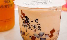 Ben Gong's Tea