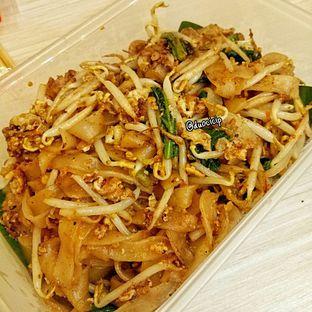 Foto - Makanan di Kwetiau Ahun Medan oleh felita [@duocicip]