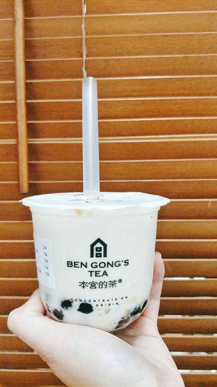 Foto 4 - Makanan di Ben Gong's Tea oleh thehandsofcuisine
