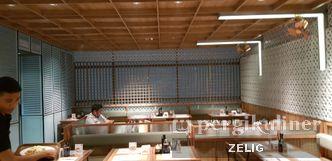 Foto Interior di Gopek Restaurant