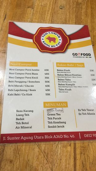 Foto 8 - Menu di Nasi Campur Kong Hu Pay oleh Yohanacandra (@kulinerkapandiet)