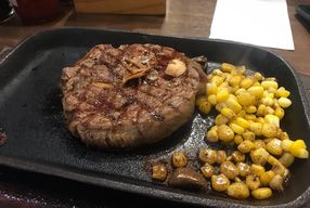 Foto Mucca Steak