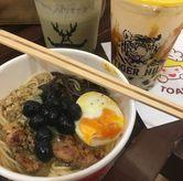 Foto di Universal Noodle Ichiro Chazuke Ramen Market