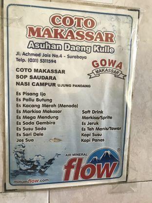 Foto 2 - Menu di Coto Makassar Daeng Kulle oleh denise elysia