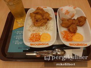 Foto - Makanan di Yoshinoya oleh MiloFooDiary | @milofoodiary