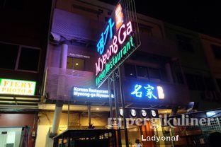 Foto 13 - Eksterior di Myeong Ga Myeon Ok oleh Ladyonaf @placetogoandeat
