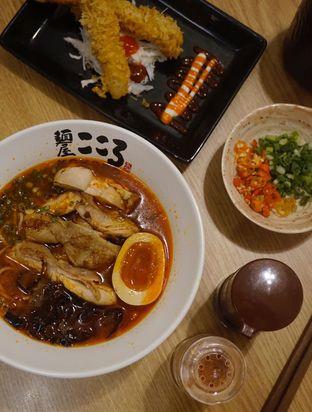 Foto 2 - Makanan di Tamoya Udon oleh yudistira ishak abrar