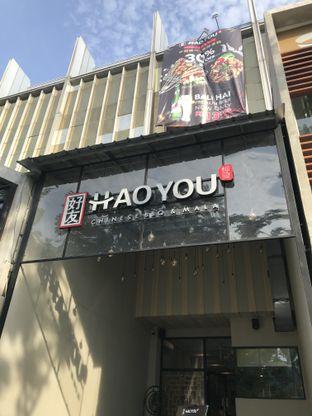 Foto 8 - Interior di Hao You oleh Stefanus Hendra