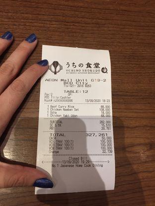 Foto 8 - Menu di Uchino Shokudo oleh Yohanacandra (@kulinerkapandiet)