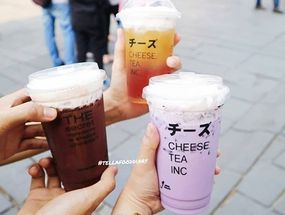 Foto Cheese Tea Inc