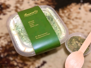 Foto 1 - Makanan(Matcha Crunch Mylk Bath Cake) di Arromanis oleh Fadhlur Rohman