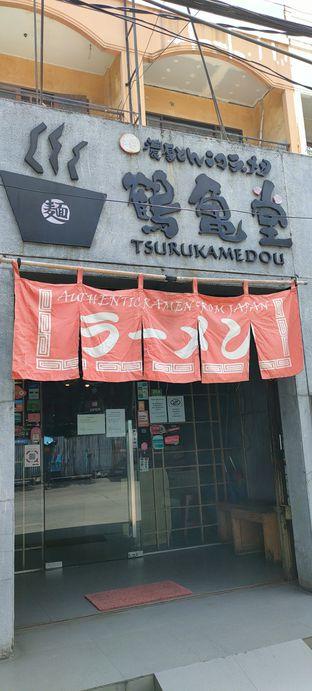 Foto 3 - Interior di Tsurukamedou oleh Joshua Theo