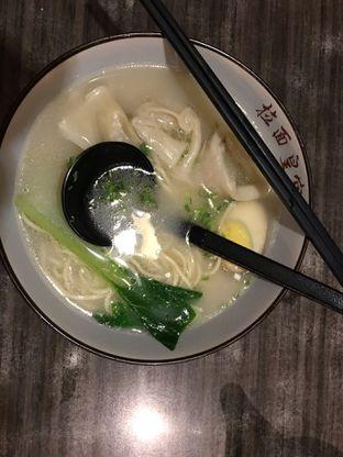 Foto 1 - Makanan di Lamian Palace oleh inri cross