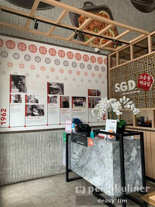 Foto 8 - Interior di SGD The Old Tofu House oleh Deasy Lim