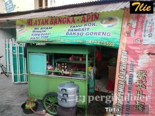 Foto 2 - Eksterior di Mie Ayam Bangka Apin oleh Tirta Lie