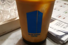 Foto Blue Tower Coffee