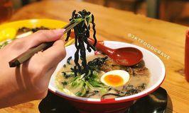 Universal Noodle Ichiro Chazuke Ramen Market
