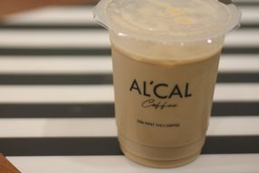 Foto Alcal Coffee