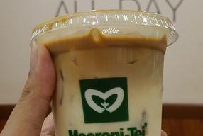 Foto Macroni Tei Coffee