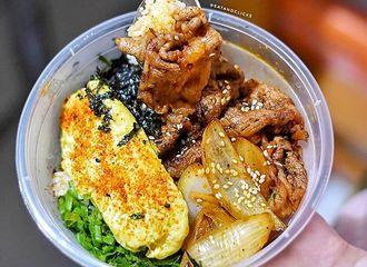 7 Rice Bowl Jakarta Selatan untuk Makan Siang Praktis