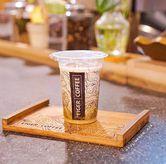 Foto Fuji di Eiger Coffee