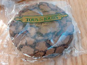Foto Tous Les Jours Cafe