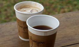 Janjian Coffee 2.0