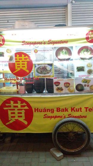 Foto review Huang Bak Kut Teh oleh Lee Ana Fei 2