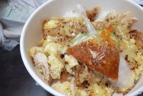 Foto Ayam Keprabon Express