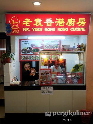 Foto review Mr. Yuen oleh Tirta Lie 4