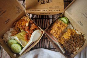 Foto Ayam Pusaka Abadi (Pusbad)
