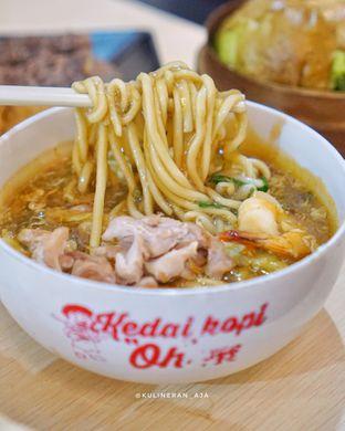 Foto 9 - Makanan di Kedai Kopi Oh oleh @kulineran_aja