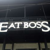 Foto di Eat Boss