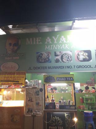 Foto 9 - Makanan di Mie Ayam Uban oleh Stallone Tjia (@Stallonation)