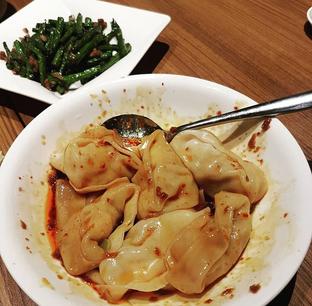 Foto 4 - Makanan di Din Tai Fung oleh Mitha Komala