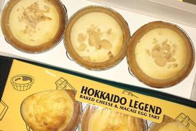 Foto Hokkaido Legend