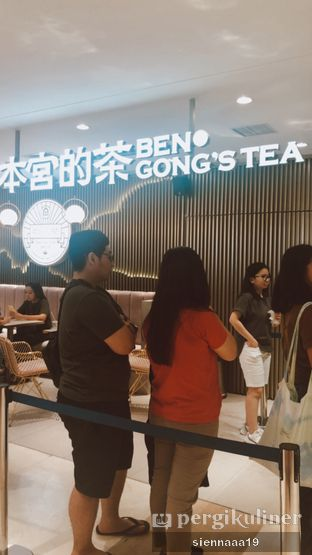 Foto 3 - Interior di Ben Gong's Tea oleh Sienna Paramitha