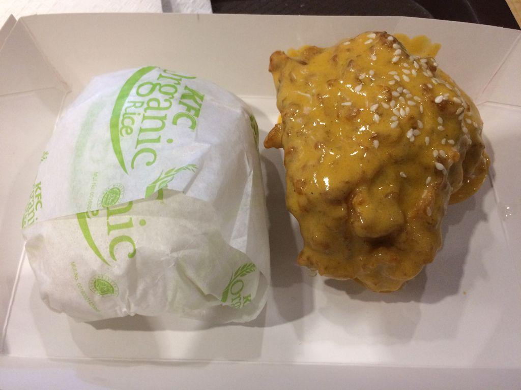 KFC, Senopati - Lengkap: Menu terbaru, jam buka & no ...