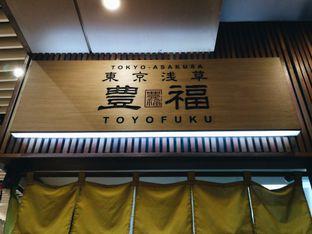Foto 9 - Eksterior di Toyofuku oleh Suhandy Wijaya