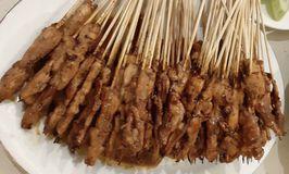 Sate Ayam Bang Amat