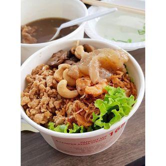 Foto Makanan di Pangsit Mie & Lemper Ayam 168