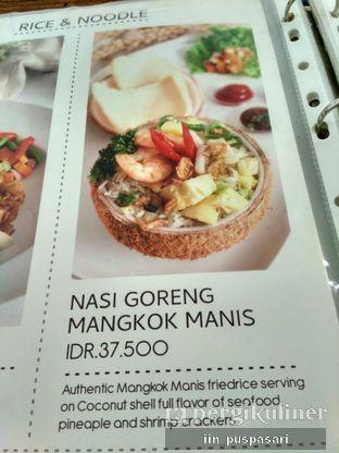 Foto 3 - Menu di Mangkok Manis oleh Iin Puspasari