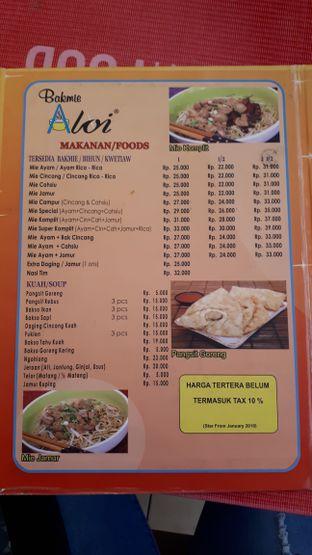 Foto 2 - Menu di Bakmie Aloi oleh Eat Drink Enjoy