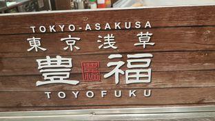 Foto 1 - Interior di Toyofuku oleh Meri @kamuskenyang