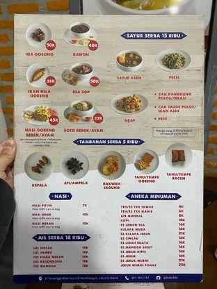 Foto 5 - Menu di Bebek Goreng HT Khas Surabaya oleh Riani Rin