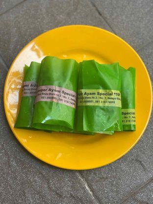 Foto 2 - Makanan di Pangsit Mie & Lemper Ayam 168 oleh Riani Rin